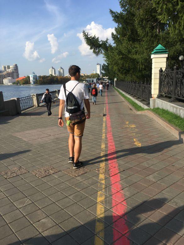 Red line Yekaterinburg