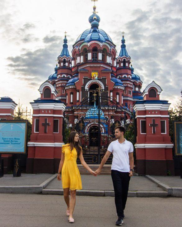 Kazan cathedral Irkutsk
