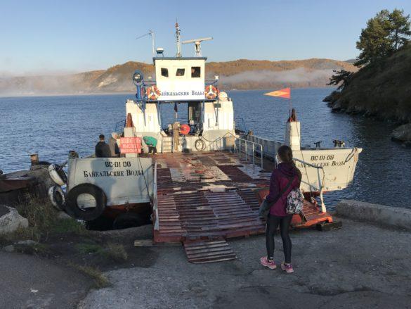 Ferry from Listvyanka to port baikal