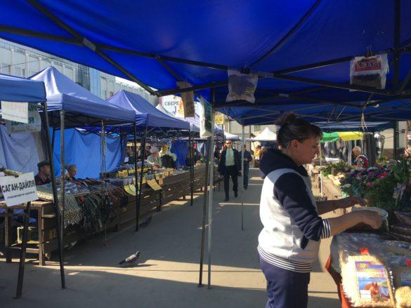 City market Irkutsk