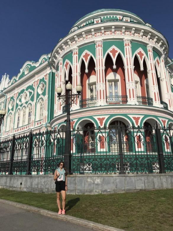Sevastyanov Estate Yekaterinburg