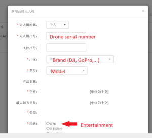 CHina drone registration caac