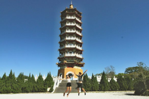 Ci'en pagoda Sun Moon lake
