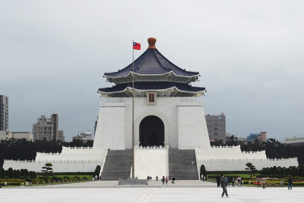 Chiang Kai Shek Memorial visit